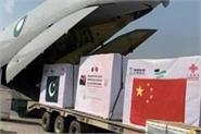 pakistan received 15 5 lakh doses of covid vaccine from china