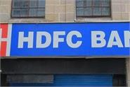 error in hdfc bank app mobile app remained closed for one hour
