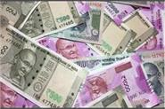 should rbi print additional currency