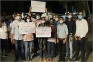 medical student protested against shivraj mama in this way