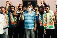 more than 2 dozen people joined congress from gram panchayat chaloh