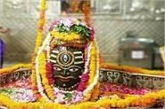 the doors of mahakaleshwar will open soon