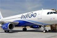indigo is giving a chance to travel by air for rs 1165 take advantage soon