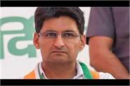 deepender said parliament will not run without discussing farmers  issue