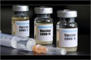 if you get the vaccine there will be no children may die  these rumors