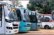 bus services resumed from mp to up rajasthan and chhattisgarh due to corona