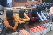 7 miscreants arrested for committing theft and snatching incidents