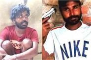 gangster shera wanted in begowal murder case arrested from telangana