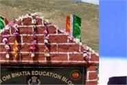 school construction work started in kashmir akshay kumar donated rs 1 crore