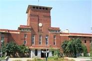 delhi university of skills and entrepreneurship launches special courses