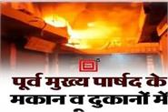aurangabad fire broke out in former chief councilor s house and shops