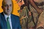 afghan vp shuts pakistani trolls with the historic image of pak army