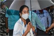 national news punjab kesari delhi west bengal mamata banerjee