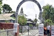 admission started in dharamshala college from july 26