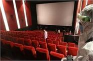 cinema halls will be able to open with 50 percent capacity in delhi
