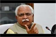 haryana assembly session will start august 20