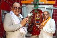 mla kashyap said man gets fruit of virtuous work done in life