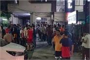 firing on gangster rana kandhowalia in amritsar condition critical