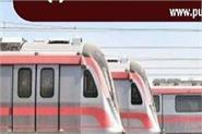 passenger travel on the longest pink line of delhi metro from today