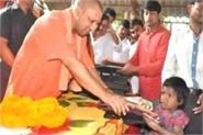 on august 5 cm yogi will celebrate other festivals among vantangia community
