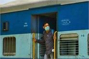 lokmanya tilak terminus gorakhpur special train will stop at  nepanagar station