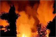 maharashtra fire breaks out in a junkyard in mankhurd area of mumbai