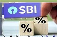 sbi gave big relief in festive season cut interest rates