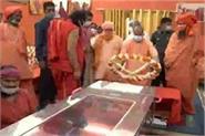 cm yogi reached baghambari math paid tribute to mahant narendra giri