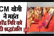 investigation agencies are doing their work cm yogi
