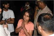 the girl showed the mirror to the dm who reached the dengue affected