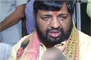 when union minister kaushal kishor became emotional