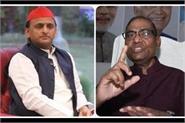 big statement of bjp s mp brijlal told akhilesh the biggest helper