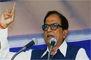 satish chandra mishra targeted bjp said