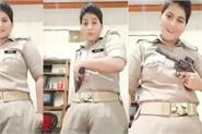 revolver rani  discharged from police department
