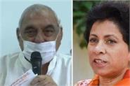 factionalism at the peak in haryana congress