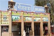 discussion of the bhilwara war from corona across the country
