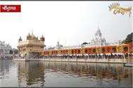 harimandir sahib on the occasion of prakash parv of sri guru ramdas ji