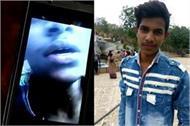 video of dead boy from jhabua