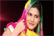 lucknow fir lodged against 5 organizers including sapna chaudhary