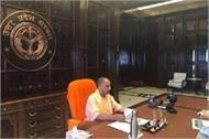 cm yogi office is now at pancham tal of lok bhawan