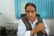 water corporation recruitment case big relief to azam khan