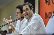 rahul gandhi s statement on farmers debt waiver