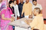 yogi s list of people who listened to janata darbar in gorakhpur