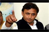bjp will be ousted from power after lok sabha elections akhilesh