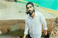 before the martyrdom aurangzeb s last video released by terrorists