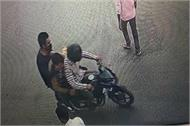 editor bukhari murder photo of 3 suspects released by police