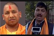 ram temple will not be built before 2019 bjp will evict
