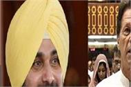 sidhu granted visa imrans oath taking ceremony