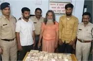 police caught old currency of 1 crore