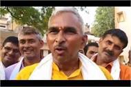 ramjanmabhoomi act passes center bjp mla